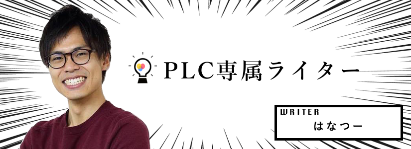 cp_hanao,writer