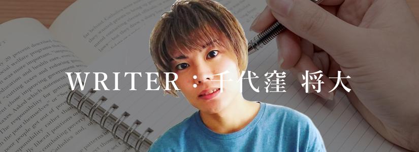 tiyokubo-writer