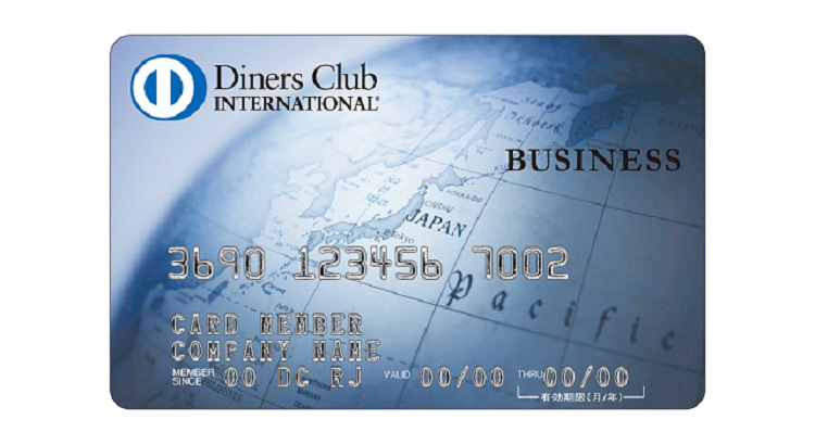 diners-business