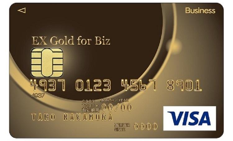 orico EX Gold for Biz
