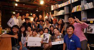 【終了】【交流会】人生のストーリーに焦点を当てたメディア『another life』創設者:若手起業家 新條 隼人さんをゲストに交流会!