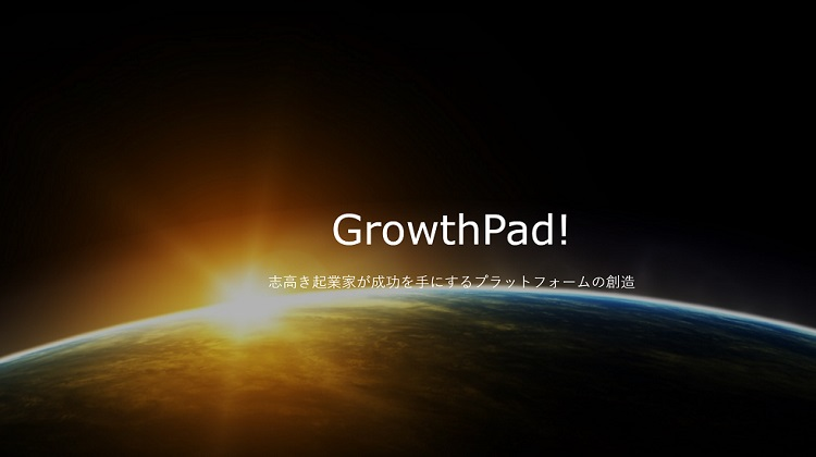 growth-pad4