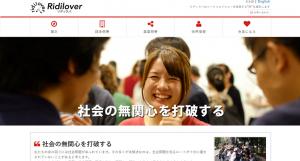 【終了】【交流/勉強会】東京で地方創生・地域おこしを考えよう『東京ローカルナイト 11/6』