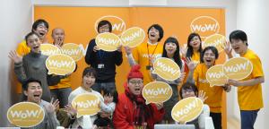 【イベントレポート】WoW!me座談会