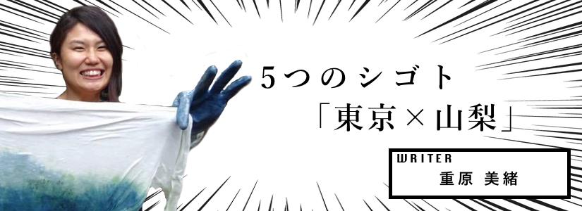 cp_shigehara,writer
