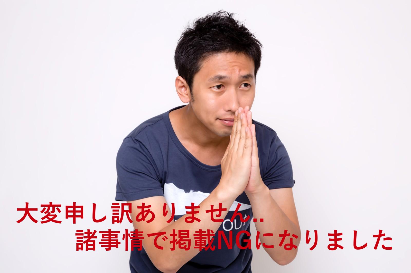 ng_asumi