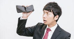 【起業/複業/フリーランス向け】個人事業主と法人の「経費」の取り扱いや範囲の違い