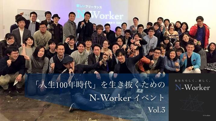 n_worker