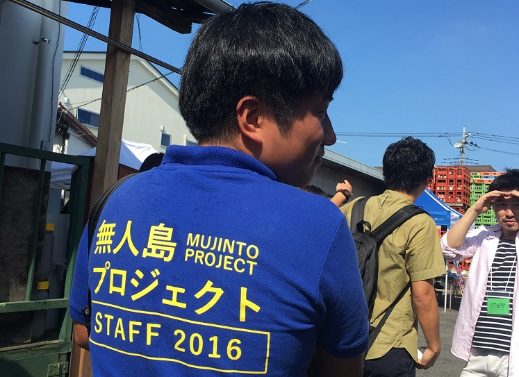 mujintou4