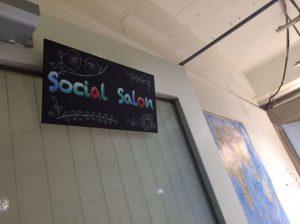 """【終了】【Social Salonって何?】社会問題を知り・感じ・考え、""""自分ゴト""""として捉え、支え合える社会の実現を目指す、対話の場"""