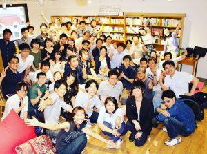 【終了】8月6日(日)14時開催!Social Salon vol.15〜東京から考える、沖縄のコト〜