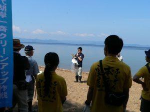 【地域イベント参加レポート】地域おこし協力隊の活動