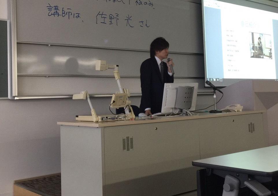 大阪経済大学にて講義を行う