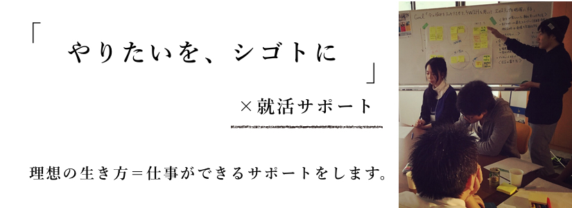 icatch.syukatu.suppot