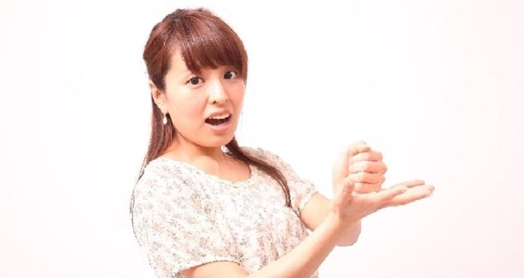 fukugyou-jyouhou2