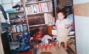 child_endo