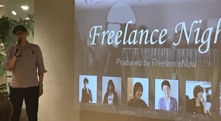 freelancenight
