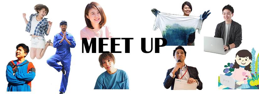 meet_writer